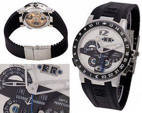 Мужские часы Ulysse Nardin  №N1560-1