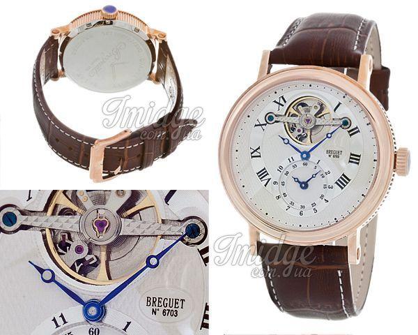 Мужские часы Breguet  №MX1524