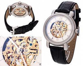Мужские часы Vacheron Constantin  №MX2209