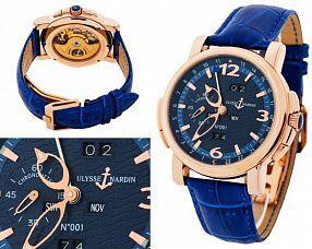 Мужские часы Ulysse Nardin  №N2260