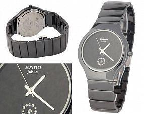 Копия часов Rado  №N0666