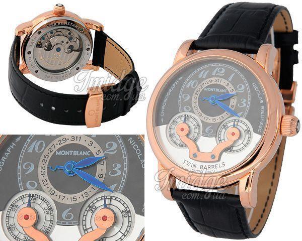 Копия часов Montblanc  №M4034