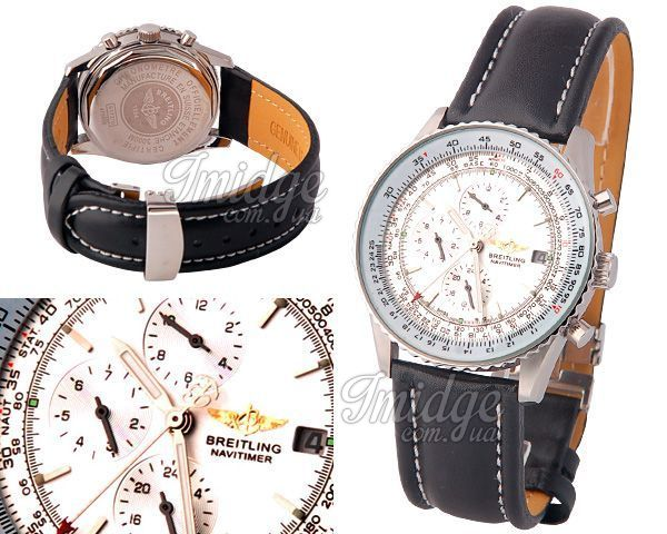Мужские часы Breitling  №MX0747