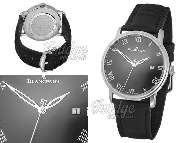 Копия часов Blancpain  №MX3262