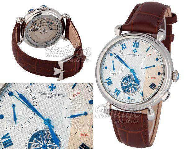 Мужские часы Vacheron Constantin  №MX0814