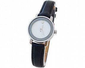 Женские часы Movado Модель №S0024-1