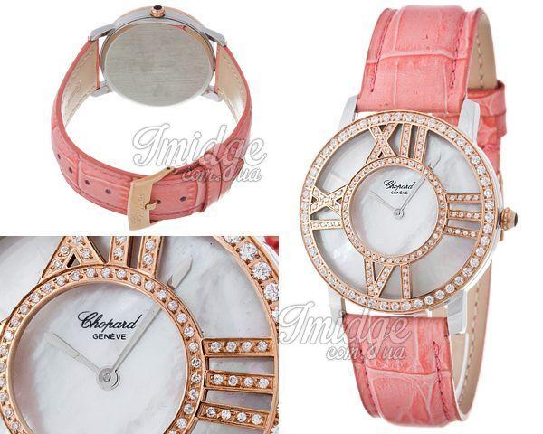 Женские часы Chopard  №MX1501