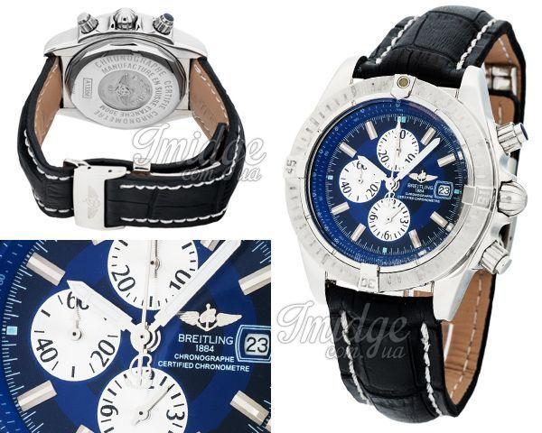 Мужские часы Breitling  №MX2130