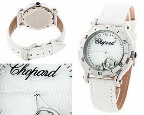 Женские часы Chopard  №MX2331