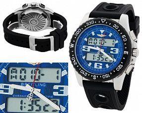 Копия часов Breitling  №N2046