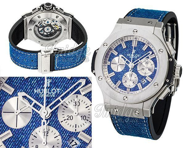 Мужские часы Hublot  №MX2949