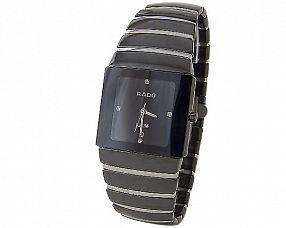 Мужские часы Rado Модель №M3802