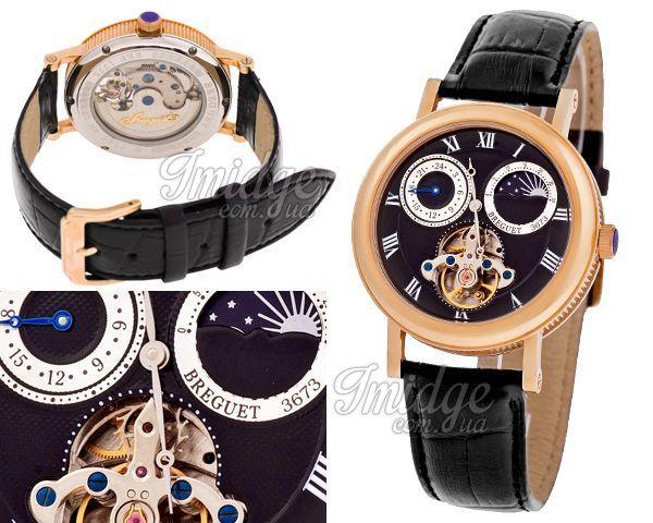 Мужские часы Breguet  №MX1061