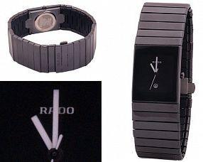 Унисекс часы Rado  №M4565