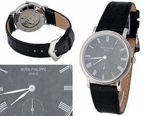 Копия часов Patek Philippe  №MX0310
