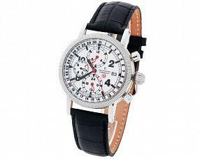 Копия часов Chronoswiss Модель №MX2643