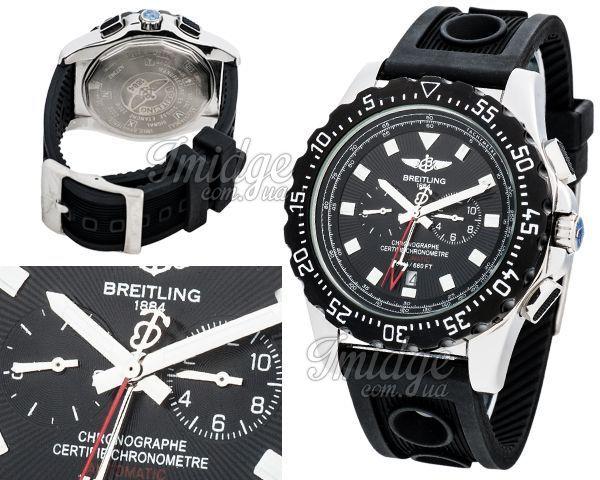 Копия часов Breitling  №MX2057
