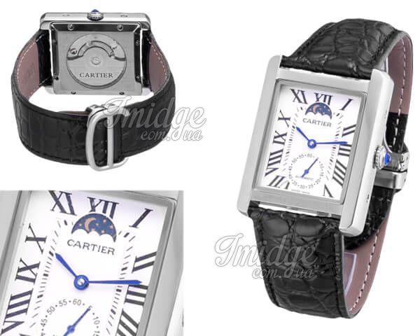 Мужские часы Cartier  №N2685