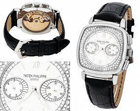 Унисекс часы Patek Philippe  №MX2131