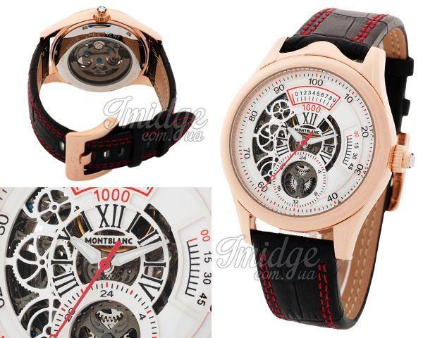 Мужские часы Montblanc  №MX2446