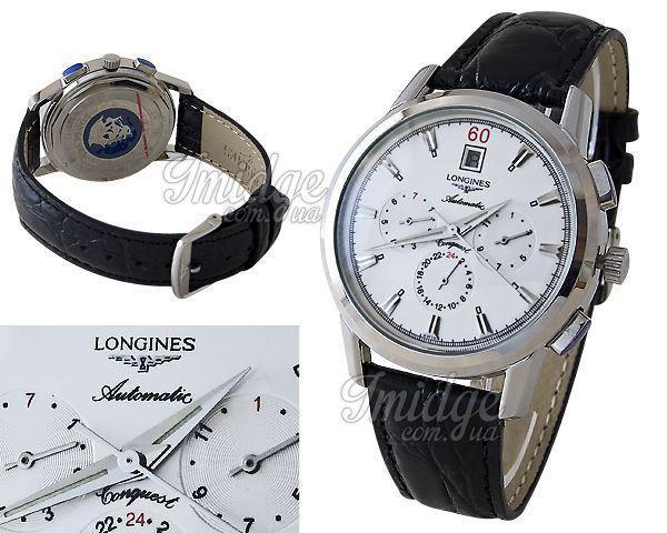 Копия часов Longines  №S620