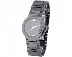 Унисекс часы Movado Модель №M4663