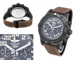 Мужские часы Breitling  №N2631