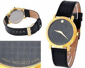 Унисекс часы Movado  №P1852