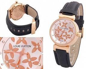 Копия часов Louis Vuitton  №M3975