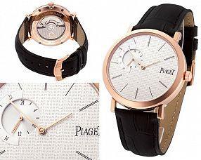 Копия часов Piaget  №MX3115