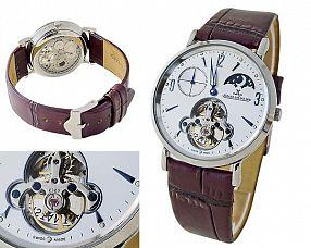 Копия часов Jaeger-LeCoultre  №H1198-1