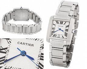 Мужские часы Cartier  №MX2172