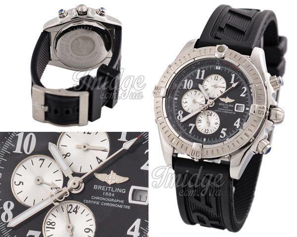 Мужские часы Breitling  №MX1317