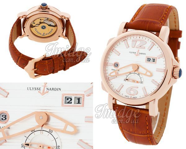 Мужские часы Ulysse Nardin  №MX2538