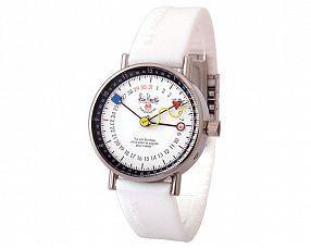 Унисекс часы Alain Silberstein Модель №MX0844