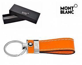 Брелок Montblanc  №145