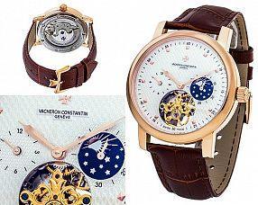 Мужские часы Vacheron Constantin /  №N2467