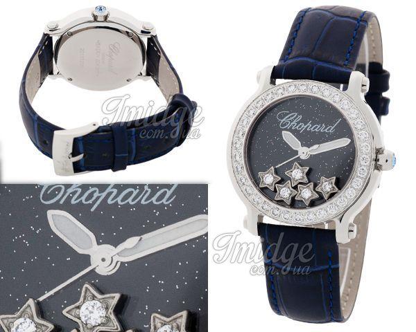 Женские часы Chopard  №MX2444