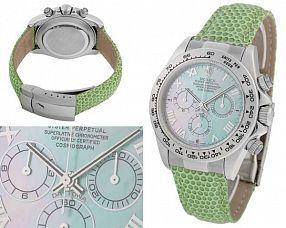 Копия часов Rolex  №MX1966