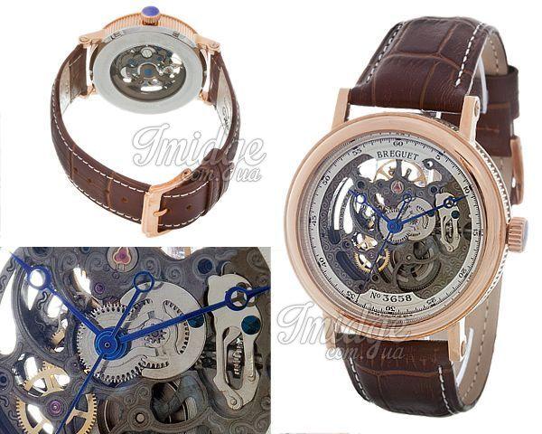 Мужские часы Breguet  №MX1520