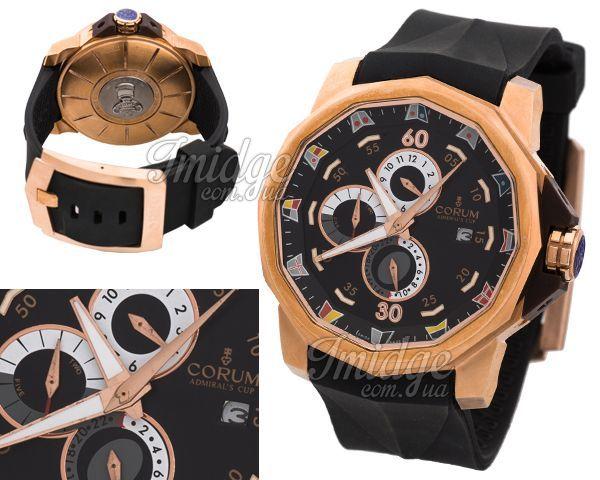 Мужские часы Corum  №MX1217
