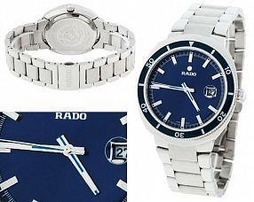 Мужские часы Rado  №N1966