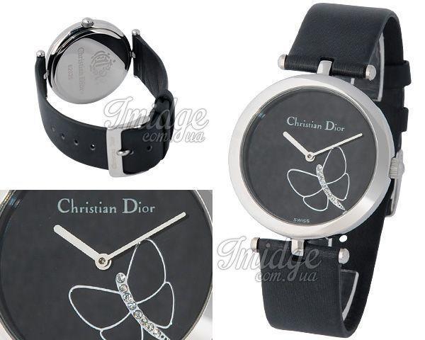 Копия часов Christian Dior  №MX0528