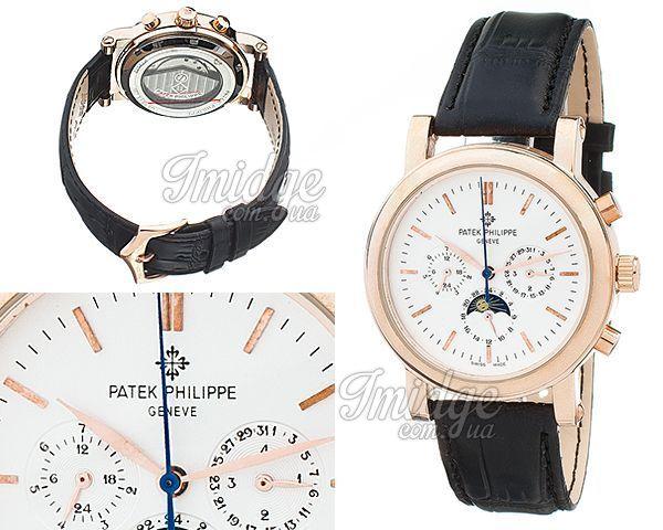 Мужские часы Patek Philippe  №MX1338