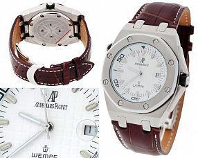 Копия часов Audemars Piguet  №MX2680