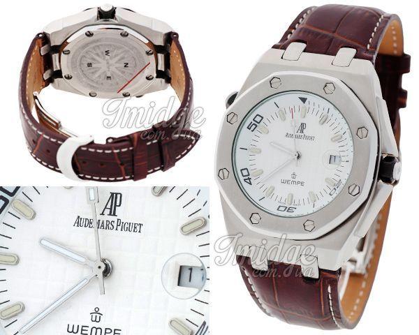 Мужские часы Audemars Piguet  №MX2680