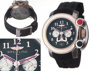 Мужские часы Breitling  №MX1240