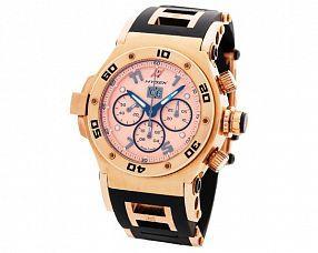 Мужские часы Hysek Модель №MX2516