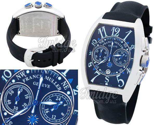Мужские часы Franck Muller  №MX2770