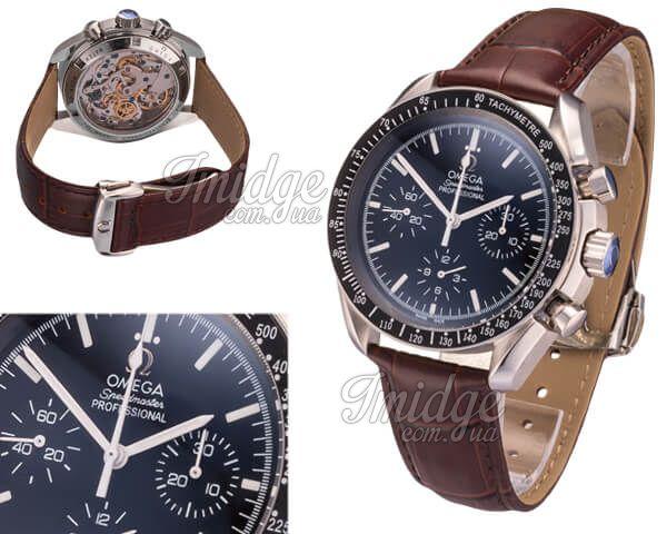 Мужские часы Omega  №MX3483